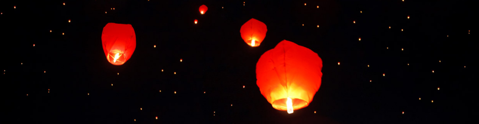 Psalm 121 – 2013 – Benji – Sky Lanterns and Laughter
