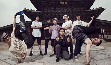 Morning of Owl Breakdance Gone Crazy R16 Korea 2013